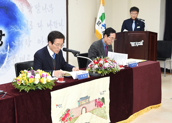 한국당 고윤환 문경시장 후보 공선법 위반 선거 변수되나