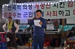 음주 뺑소니 논란 '김재원·김주수' 사퇴요구 이어져