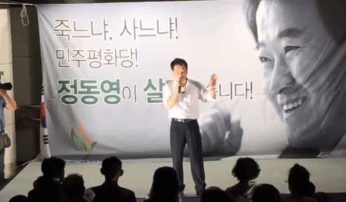 """정동영 평화당 대표 출마선언 """"사느냐. 죽느냐. 대전환 필요"""""""