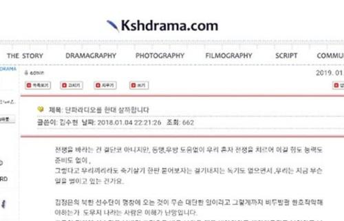'사랑과 야망' 드라마 작가 김수현 '전두환-이순자' 찬양(?)