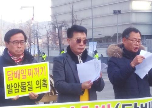 'KT&G' 담뱃잎 찌꺼기 '연초박' 처리과정 공개해야!