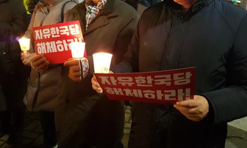 지만원 존경한다는 '자유한국당' 해체 요구 목소리 높다!