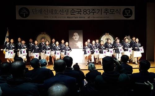 """도종환 """"평화의 여정속...우리끼리의 단결과 화합이 중요"""""""