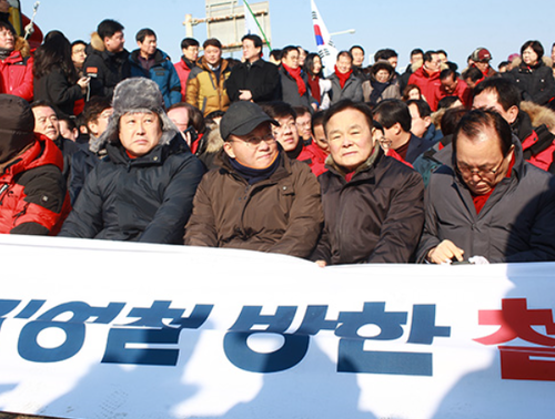 檢 '통일대교' 점거농성 '김무성' 교통방해죄 등 무혐의