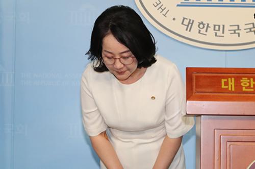 """김현아 의원 '한센인' 막말...한센인단체 """"좌시 못 해"""""""